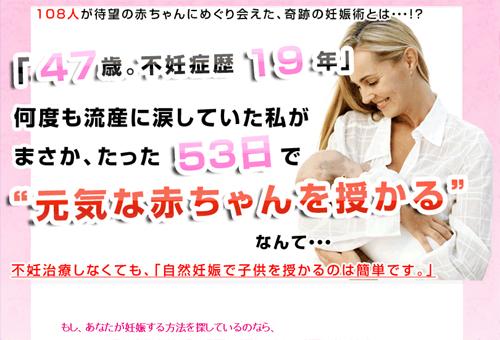 funin_004.jpg